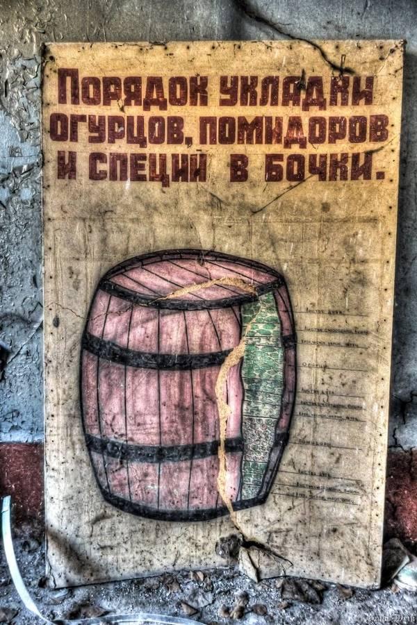 http://sg.uploads.ru/t/BV2QC.jpg