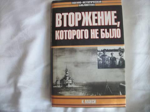 http://sg.uploads.ru/t/BXI8d.jpg