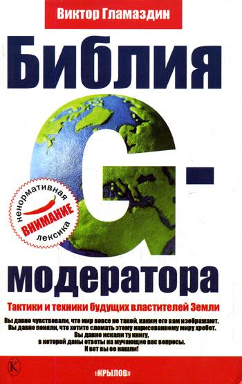 http://sg.uploads.ru/t/BcSFP.jpg