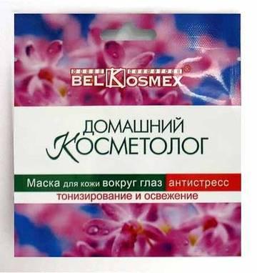 http://sg.uploads.ru/t/Bdo5z.jpg
