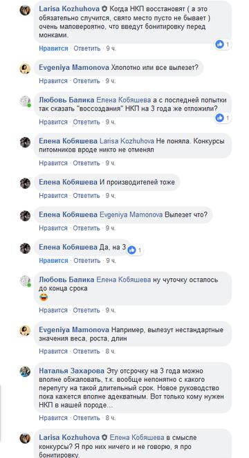 http://sg.uploads.ru/t/BfNpz.png