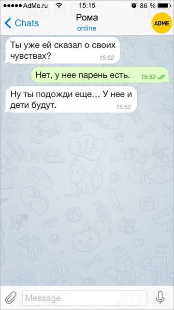 http://sg.uploads.ru/t/BhebN.jpg