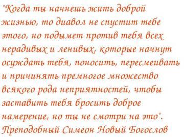 http://sg.uploads.ru/t/Bnmrd.jpg