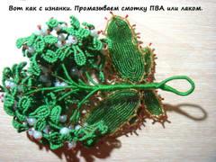 http://sg.uploads.ru/t/BoGrF.jpg