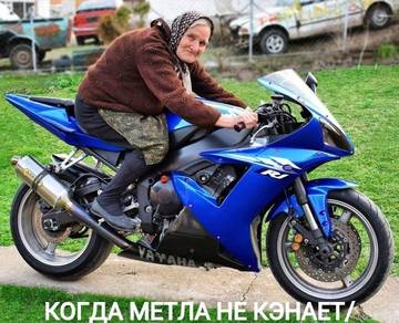http://sg.uploads.ru/t/Bop2T.jpg