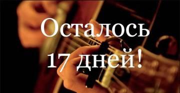 http://sg.uploads.ru/t/BqcML.jpg