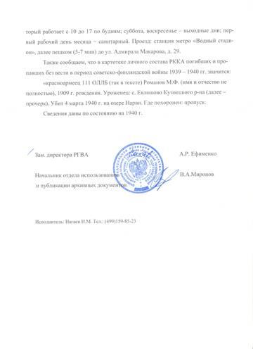 http://sg.uploads.ru/t/BzD8l.jpg