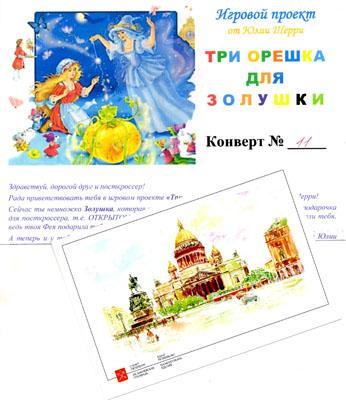 http://sg.uploads.ru/t/C7qPb.jpg
