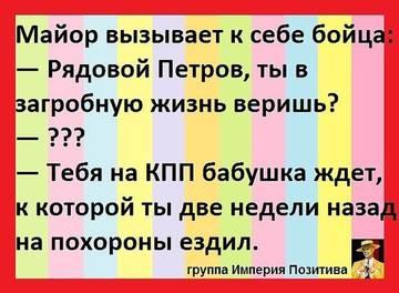 http://sg.uploads.ru/t/CDS8w.jpg