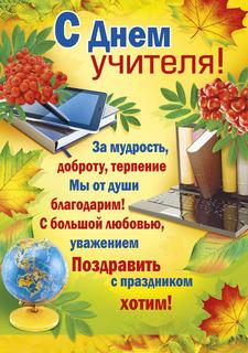 http://sg.uploads.ru/t/CDZrQ.jpg