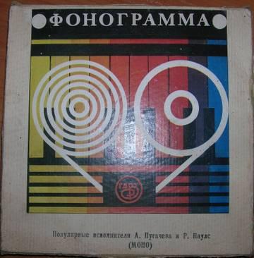 http://sg.uploads.ru/t/CDqO1.jpg