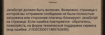 http://sg.uploads.ru/t/CEwDi.jpg