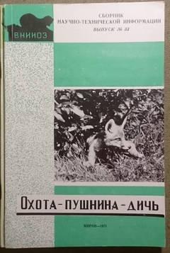 http://sg.uploads.ru/t/CNcLa.jpg