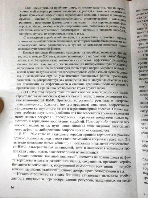 http://sg.uploads.ru/t/CQn0O.jpg