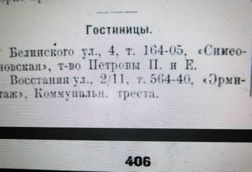 http://sg.uploads.ru/t/CX1g8.jpg