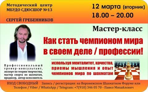 http://sg.uploads.ru/t/CZw8r.jpg
