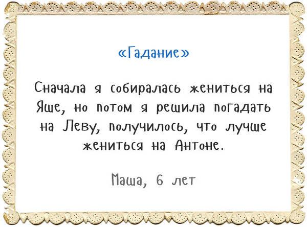 http://sg.uploads.ru/t/Cirzd.jpg