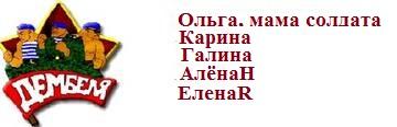http://sg.uploads.ru/t/Cs6Rx.jpg