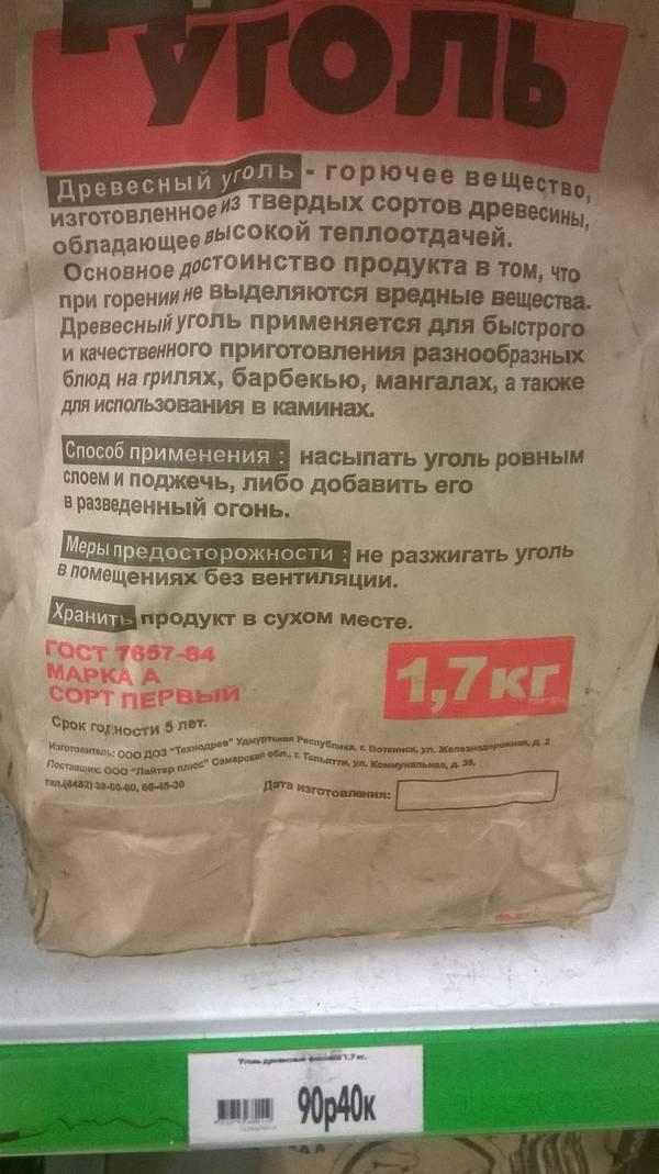 http://sg.uploads.ru/t/CvArb.jpg