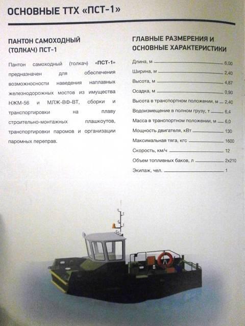http://sg.uploads.ru/t/CymEf.jpg