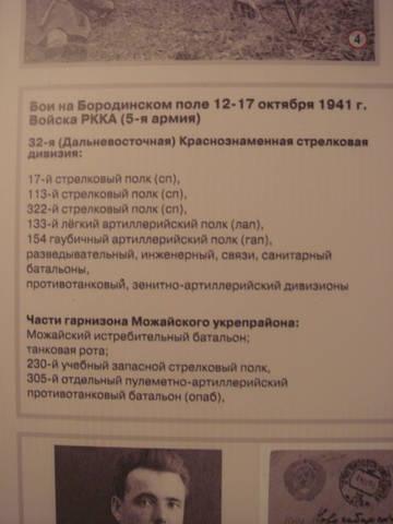 http://sg.uploads.ru/t/CytVR.jpg
