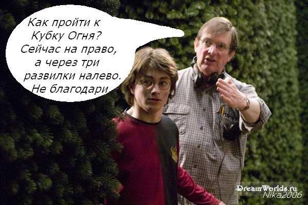 http://sg.uploads.ru/t/D56Kp.jpg