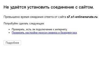 http://sg.uploads.ru/t/D7vPZ.jpg