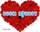 http://sg.uploads.ru/t/DAwd1.jpg