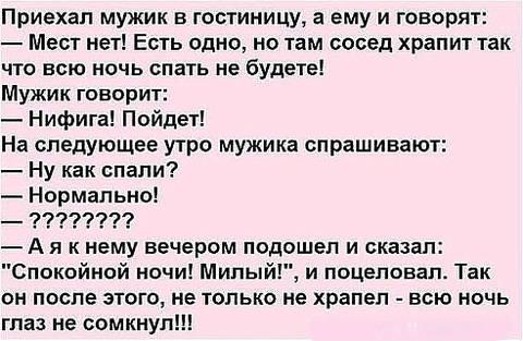 http://sg.uploads.ru/t/DBOei.jpg