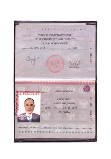 Образец Скан Паспорта - фото 3