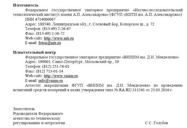 http://sg.uploads.ru/t/DEjlM.jpg
