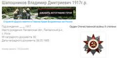 http://sg.uploads.ru/t/DFP04.jpg