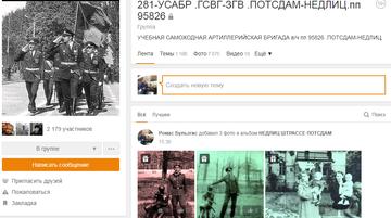 http://sg.uploads.ru/t/DGYdi.png