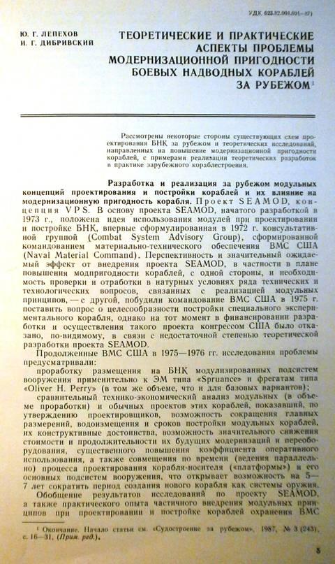 http://sg.uploads.ru/t/DGzNm.jpg