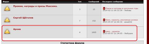 http://sg.uploads.ru/t/DIzVh.png