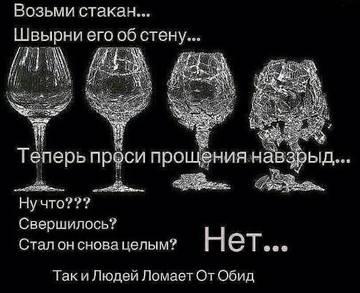 http://sg.uploads.ru/t/DLWKE.jpg