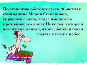 http://sg.uploads.ru/t/DMfKG.jpg