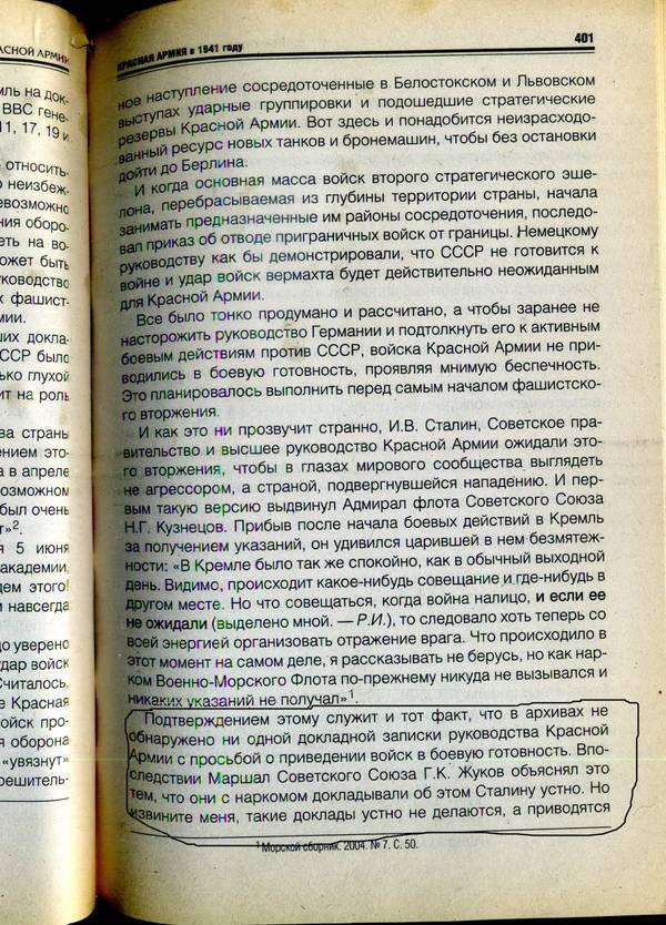 http://sg.uploads.ru/t/DOfKR.jpg