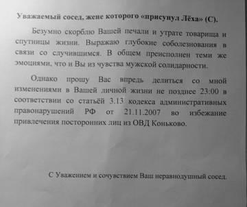 http://sg.uploads.ru/t/DT6aR.jpg