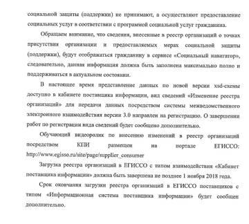 http://sg.uploads.ru/t/DU9uQ.jpg