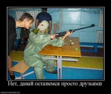 http://sg.uploads.ru/t/DUH9h.jpg