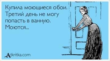 http://sg.uploads.ru/t/DWPM8.jpg