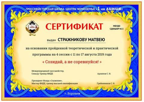 http://sg.uploads.ru/t/DaPwd.jpg