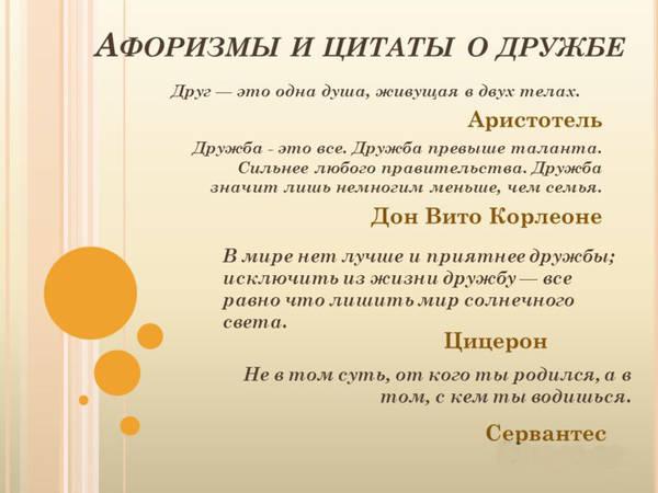 http://sg.uploads.ru/t/DapXb.jpg