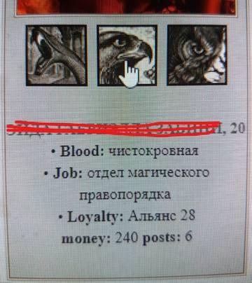 http://sg.uploads.ru/t/Daxv6.jpg