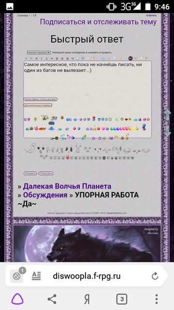 http://sg.uploads.ru/t/DcWsC.png