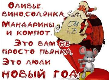 http://sg.uploads.ru/t/DdLkx.jpg