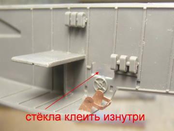 http://sg.uploads.ru/t/Dfg8b.jpg