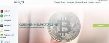http://sg.uploads.ru/t/DhIcr.jpg