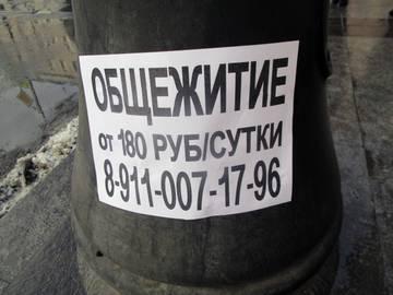 http://sg.uploads.ru/t/Dl5OK.jpg